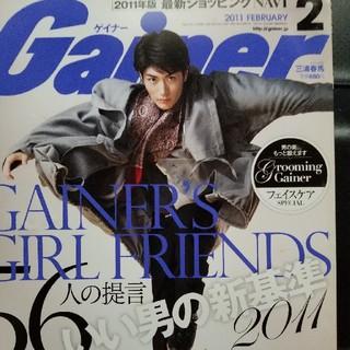 三浦春馬さん表紙!!男性ファッション誌2011年2月号レア(ファッション)