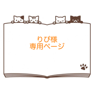 壁面 製作キット ぶどう(型紙/パターン)