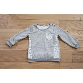 ニシマツヤ(西松屋)のトレーナー 90サイズ 新品未使用(Tシャツ/カットソー)