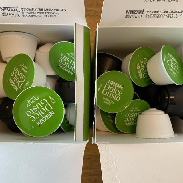 Nestle(ネスレ)のネスレドルチェグスト宇治抹茶ラテ14杯分 食品/飲料/酒の飲料(コーヒー)の商品写真