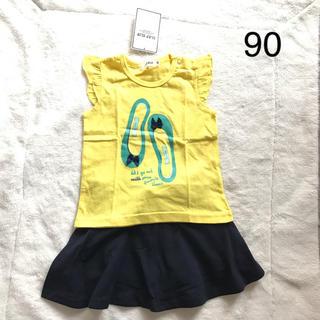 ベベ(BeBe)のトップス Tシャツ スカート スカッツ 90 女の子 べべ 未使用 新品(Tシャツ/カットソー)
