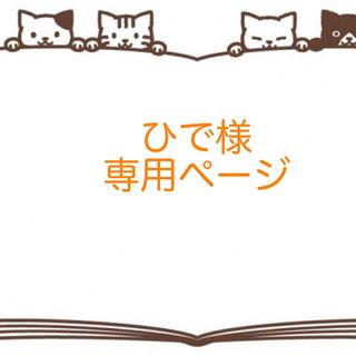 壁面 製作キット 焼き芋(型紙/パターン)