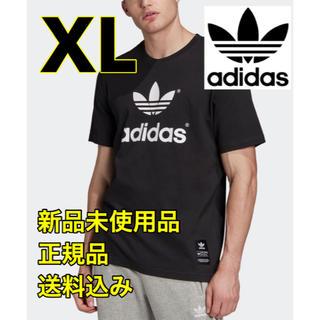 adidas - 即発送可能!!XLサイズ adidas アディダス Tシャツ