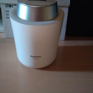 Panasonic - Panasonic EH-CSA96-P ほぼ新品未使用