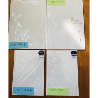 高級 音符柄 便箋&封筒セット(カード/レター/ラッピング)