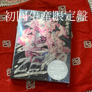 Johnny's - 滝沢歌舞伎ZERO  DVD初回生産限定盤 新品未使用