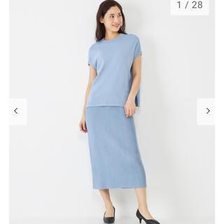 PLST - プラステ PLST 未使用 ニットスカート 春夏 ロングスカート セットアップ