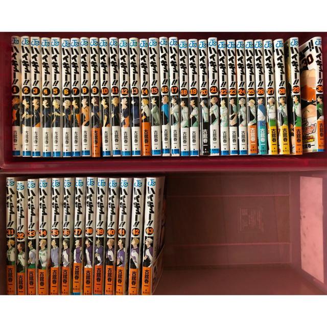 集英社(シュウエイシャ)のハイキュー 全巻 1〜43巻 エンタメ/ホビーの漫画(全巻セット)の商品写真