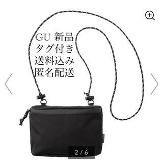 GU - 新品 GU ショルダーバッグ (51)
