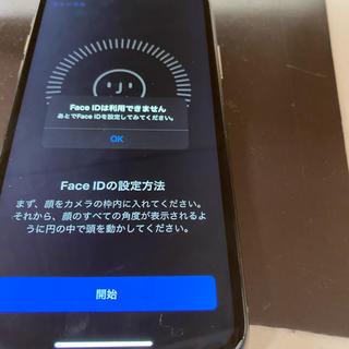 Apple - iPhoneXs 64GB