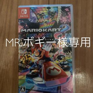 ニンテンドースイッチ(Nintendo Switch)のマリオカート8デラックス 専用(家庭用ゲームソフト)