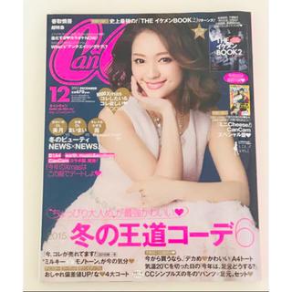 ☆CanCam 2015年12月号☆(ファッション)
