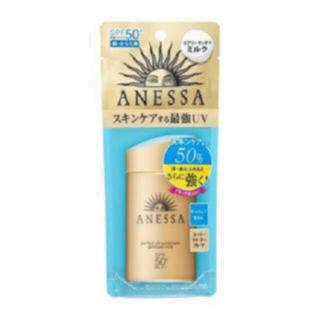 アネッサ(ANESSA)のアネッサ日焼け止め 60ml(日焼け止め/サンオイル)