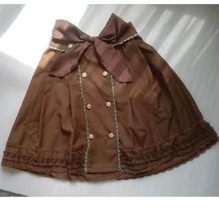 axes femme - アクシーズファムナポレオン膝丈スカート