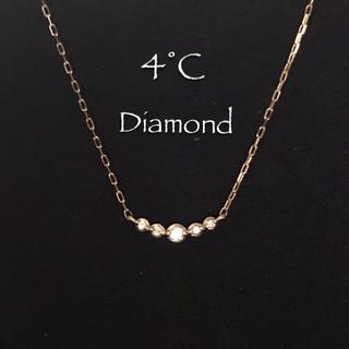 4℃ - 美品✦ฺ【4°C】ヨンドシー*K10YG*ダイヤモンドネックレス
