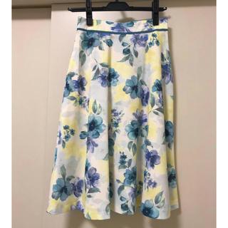 プロポーションボディドレッシング(PROPORTION BODY DRESSING)の新品スカート(ひざ丈スカート)