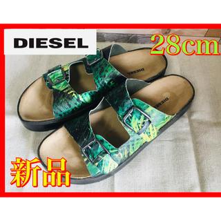 ディーゼル(DIESEL)のDESEL ディーゼル サンダル 新品 28cm 大特価品(サンダル)