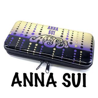 ANNA SUI - 3941 アナスイ 缶ペンケース 筆箱 小物入れ