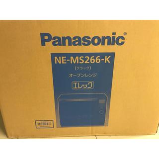 Panasonic - Panasonic オーブンレンジ NE-MS266-K