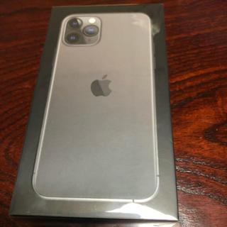 Apple - iPhone11pro【新品未開封】【本体未使用】