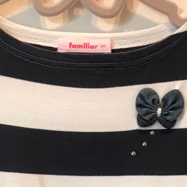 familiar(ファミリア)のファミリア familiar ワンピース キッズ/ベビー/マタニティのキッズ服女の子用(90cm~)(ワンピース)の商品写真