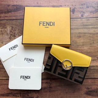 FENDI - 超希少!!! 新品 FENDI エフ イズ フェンディ三つ折り財布♡ 黄色