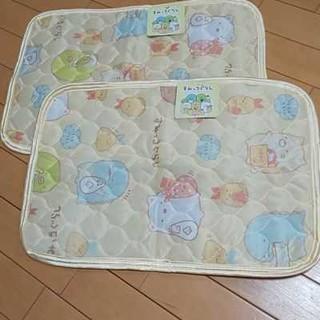 サンエックス - 新品 すみっコぐらし枕パットカバー2枚