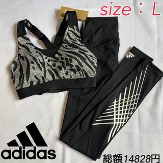 adidas - 新品 adidas アディダス スポーツブラ レギンス ジム トレーニング L