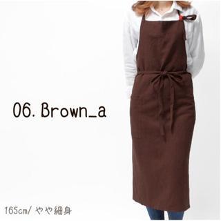 ♡人気♪おしゃれリネン エプロン♪ 人気カラー:06.Brown_a(ルームウェア)