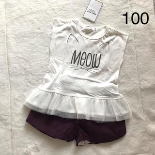 ベベ(BeBe)のTシャツ トップス ショートパンツ 100 べべ 女の子 未使用(Tシャツ/カットソー)