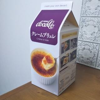 コストコ - コストコ ネスレ クレームブリュレ 5袋セット ☆牛乳だけでカンタンに作れます