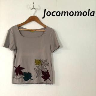 ホコモモラ(Jocomomola)のJocomomola リーフ パッチ カットソー  Tシャツ グレー(Tシャツ(半袖/袖なし))