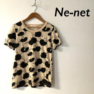 Ne-net - Ne-net 総柄 プリント Tシャツ カットソー  ベージュ
