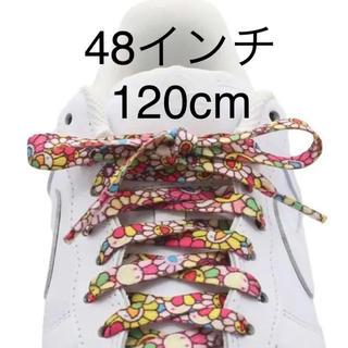カイカイキキ シューレース  120cm 新品未使用