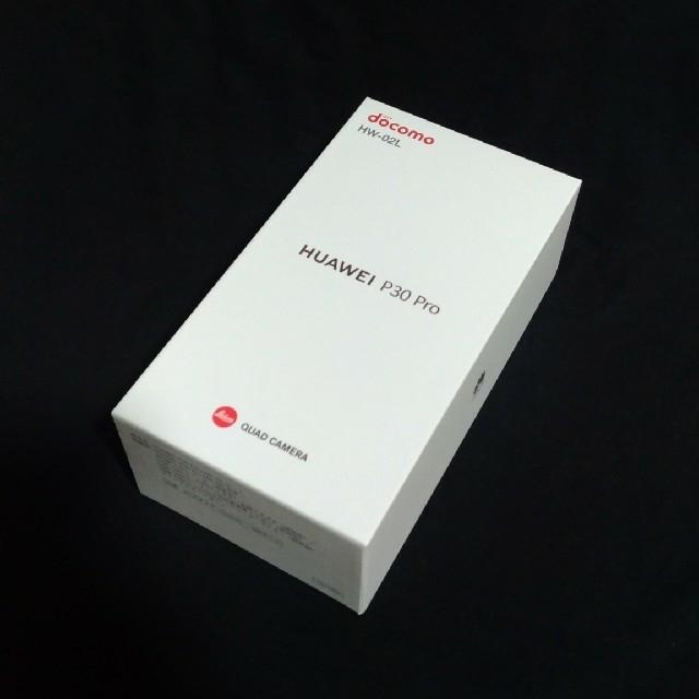NTTdocomo(エヌティティドコモ)の新品未使用 SIMロック解除 HUAWEI P30 Pro HW-02L ブルー スマホ/家電/カメラのスマートフォン/携帯電話(スマートフォン本体)の商品写真