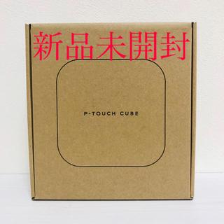 brother - 【新品未開封】ブラザー ラベルライターピータッチ キューブ PT-P710BT