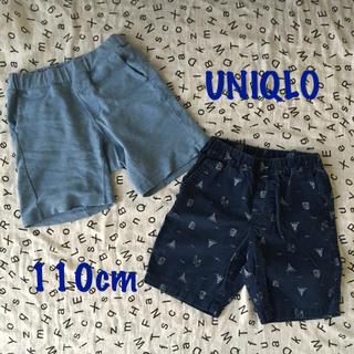 UNIQLO - ユニクロ ショートパンツ110cm2枚