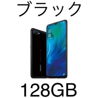 Rakuten - 携帯 OPPO Reno A 128GB 楽天モバイル対応 simフリー 新品