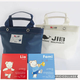 familiar - 芦屋モンテメール店限定商品 JIB × familiar コラボアイテム 新品
