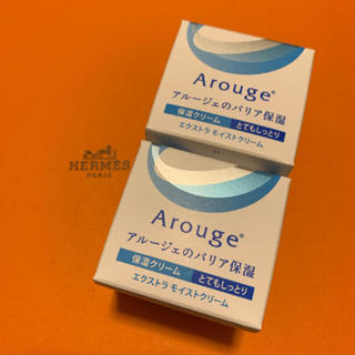 Arouge - アルージェ 保湿クリーム