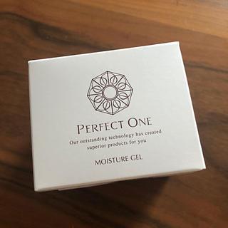 パーフェクトワン(PERFECT ONE)のPERFECTONE MOISTUREGEL 75g(オールインワン化粧品)