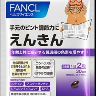 FANCL - ファンケル (FANCL) えんきん (約30日分) 60粒