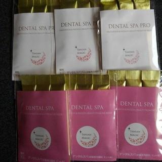 デンタルスパ 3包×6袋(口臭防止/エチケット用品)