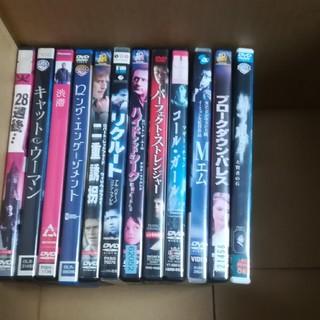 福袋 名画 懐かしの映画DVD 45本セット(外国映画)