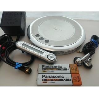 パナソニック(Panasonic)のパナソニック ポータブルCDプレーヤー SL-CT800(ポータブルプレーヤー)