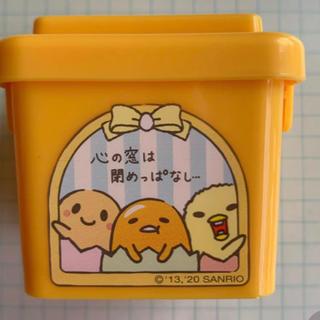 グデタマ(ぐでたま)のルイ様専用 ぐでたま・ぎゅでちゃま・しゃきぴよ プラスチックケース(キャラクターグッズ)