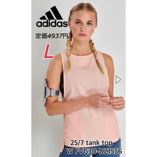 adidas - 新品 adidas アディダス タンクトップ ランニング ジム トレーニング L