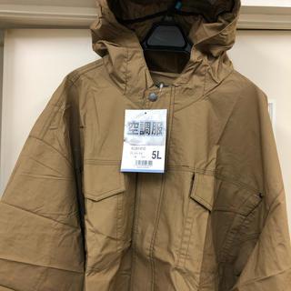 空調服フード付5Lサイズ(綿100%)(ブルゾン)