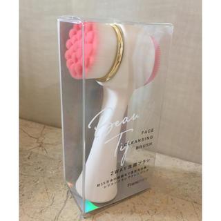 フランフラン(Francfranc)の2WAY洗顔ブラシ フランフラン クレンジングブラシ(洗顔ネット/泡立て小物)