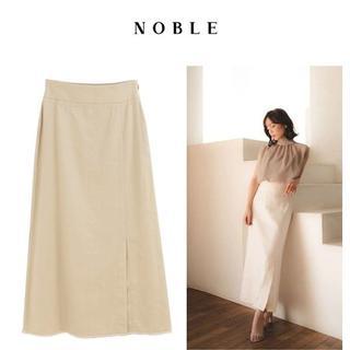 Noble - 《WEB限定》NOBLE×CACHEC  スリットマキシスカート
